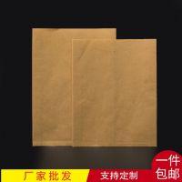 黄牛皮纸煎饼防油纸袋 无字空白淋膜纸袋 酱香饼烧饼烧烤袋包邮