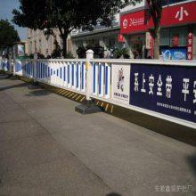 北京延庆订做道路护栏价格如何