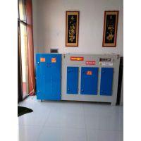 光氧废气净化器 UV光解净化器/福恒环保生产厂家