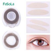 日本FaSoLa抖音同款仙女双眼皮贴隐形自然定型双面网红无痕神器
