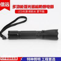 JW7623迷你防爆手电筒多功能强光户外led固态防爆手电筒厂家直销