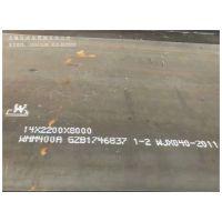 上海NM400耐磨板10mm:疯涨导制现货有价无市的局面