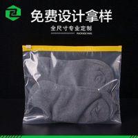 广东 A4办公档案袋 A5资料收集袋 文件资料袋通用包装袋生产定制厂家
