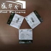 原生木浆无香心相印230*230餐巾纸商用纸巾方巾牛排纸巾可订制