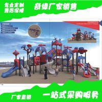 儿童组合滑梯定制,户外游乐设施批发,小区健身器材,幼儿园滑滑梯