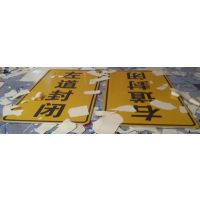 甘肃定西交通标志牌指示牌镀锌杆定制批发