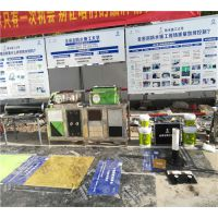 防水工程价格-江西易成防水公司-南昌防水工程