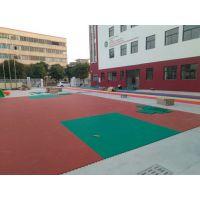 室外运动地板品牌-熊口镇室外运动地板-东朗塑胶(查看)