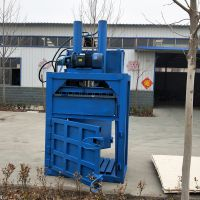 科宇机械纸皮液压打包机 立式压扁机 液压大型打包机价格