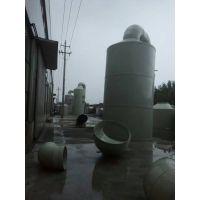 朗淳环保 |玻璃钢喷淋塔|优质pp喷淋塔安装|喷淋塔设计规范 喷淋吸收塔 效果怎么样