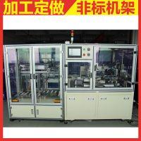 上海厂家设计定制铝型材生产线框架