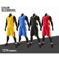 篮球服定做 广告篮球衣篮球队服定制个性定制河南郑州运动服、野战服、足球服、篮球服、排球服、羽毛球服