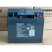LC-P12100松下蓄电池技术参数12V100AH
