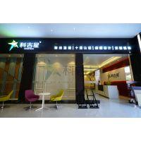 广东竹木纤维集成墙板招商0加盟费 国家环保部指定装修产品