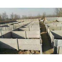 水泥预制板@南宫建筑围墙板安装费用@临时围墙直接生产厂家