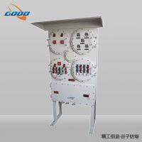 很防爆配电柜/正压型防爆配电柜/生物工程防爆配电柜