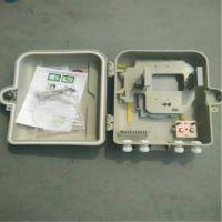 ABS+PC16芯插片式分光箱分 分纤箱