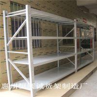 惠州仓储货架形式多样 惠州恒圆诚专注生产仓储货架免费送货安装