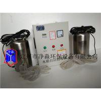 定州净淼 SCII-10HB 水箱自洁电子水解发生器