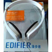 官方正品漫步者H640P头戴式手机通讯耳麦单孔笔记本电脑线控耳机