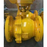 上海尼必可Q41F-40C液化气专用球阀