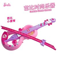 时尚小提琴儿童乐器玩具早教带拉弓按键多功能小提琴一件代发