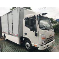 绍兴宝轩新能源货车轻卡纯电动商用车 帅铃i5-Q330