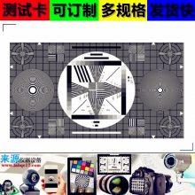 3nh大型高清电视测试图卡电视调制深度测试图频率响应测试卡YE239