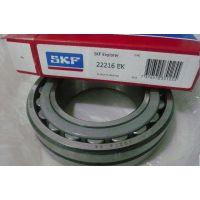 供应瑞典SKF原装正品调心滚子轴承24120CCK30/W33轴承