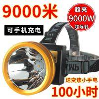 9000W头灯强光充电超亮3000米防水夜钓黄光led矿灯 头戴式手电筒
