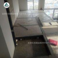 厂家定制农村自建经济型别墅 发泡水泥复合板 预制loft夹层楼板