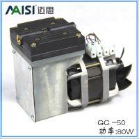 【厂家直销】小型电动交流80W无油隔膜真空泵 真空泵正品支持混批