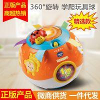 伟易达80-061338转转球宝宝婴儿学爬行可转圈声光音乐益智玩具