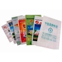 硅藻泥包装袋 彩印贝壳粉编织包装编织袋