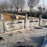 厂家批发精品石栏杆 石雕栏杆 河边桥梁防护栏板