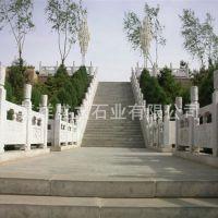 石制品汉白玉雕刻栏杆 公园景区楼梯两侧护栏 大量批发