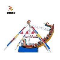 景区游乐项目海盗船童星游乐厂家品质卓越