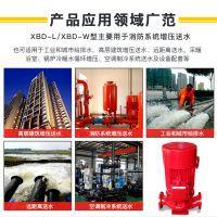 恒压消防泵图片全集,室外消防泵报价XBD12.5/55.6-G-L-110KW