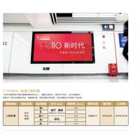 福州地铁广告