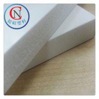 超耐供应雪弗板 安迪板 泡沫聚氯乙烯板 1220*2440*8mm