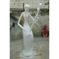 三水文化广场抽象人物雕塑摆件 佛山玻璃钢艺术雕塑厂家