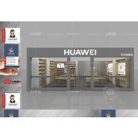 华为3.5专卖店全套展示柜台厂家 免费提供店铺效果图设计方案