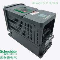 施耐德风机水泵变频器ATV610C11N4 380V 110KW