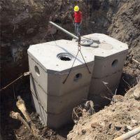 中达厂家提供优质水泥化粪池 成品混凝土化粪池
