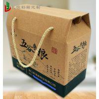西安彩色礼品箱加工厂家水果鸡蛋特产食品定制生产包装纸盒订做批发印刷