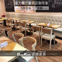 餐厅大理石桌面,连锁餐厅桌面,网红餐厅家具家私定做,靠墙沙发
