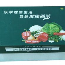 德州纸箱纸盒包装定制厂家手提礼盒特产包装盒果蔬彩盒包装