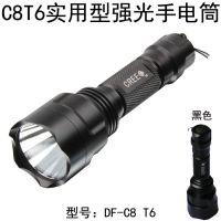 C8T6强光手电筒 LED手电筒/自行车前照灯/强光手电批发
