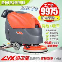 坦龙商场超市电瓶式全自动工厂电动手推式洗地机工业手推式洗地机