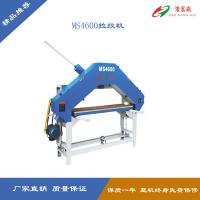 直销浩宏威MS4600拉纹机 三角平面拉纹机 砂带机 全铝家居设备厂家
